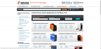 Тестирование Интернет-магазина Welding-Russia