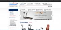 Фитнес Доктор ( Интернет-магазин тренажеров )