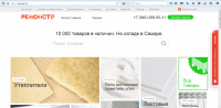 Тестирование интернет-магазина Remonstr.ru