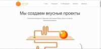 Web-студия Orange-Systems