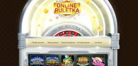 Online Ruletka (Интернет казино)