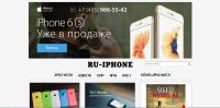 Ru-iphone