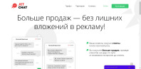 Manual testing Web-сервиса Jetchat