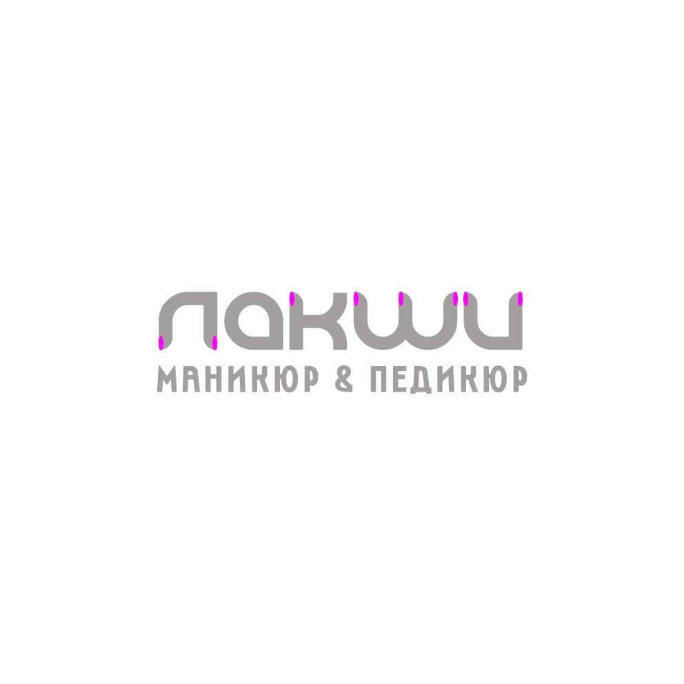 Разработка логотипа фирменного стиля фото f_1625c56197c5dc97.png