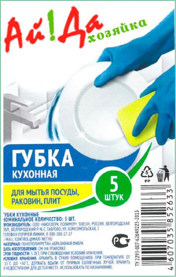 Дизайн логотипа и упаковки СТМ фото f_2065c56597d0da6b.png