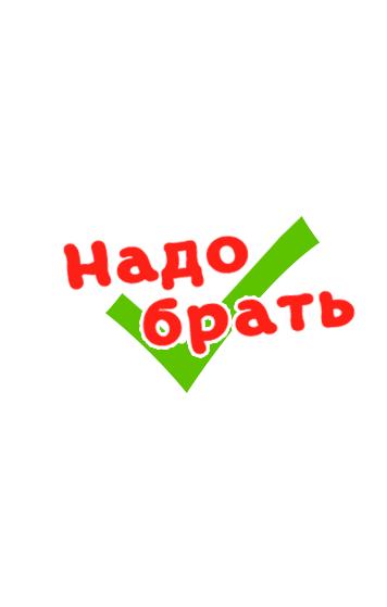 Дизайн логотипа и упаковки СТМ фото f_6325c5659794c2cc.png