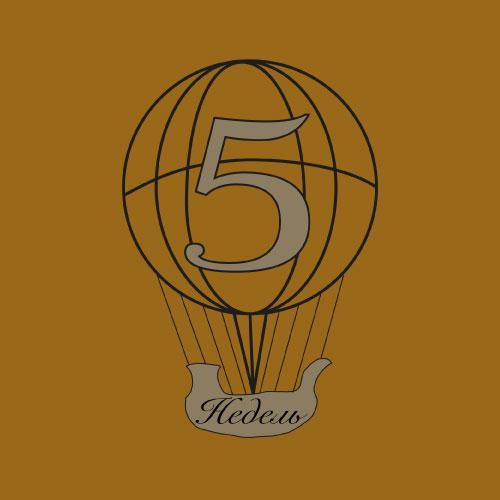 Логотип для кафе фото f_17559aeeda6bcd19.jpg