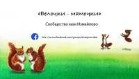 f_34459b555caadc25.jpg