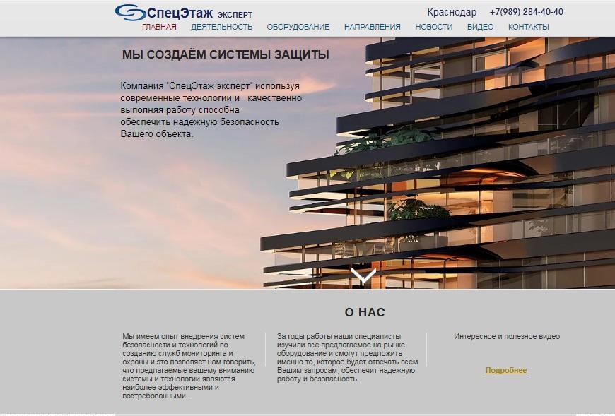 Разработка дизайна сайта угледобывающей компании фото f_4845a57c9e321560.jpg