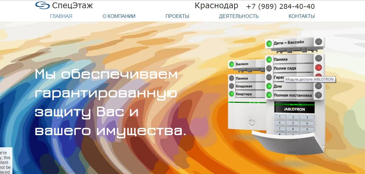 Разработка дизайна сайта угледобывающей компании фото f_8855a57c9f39db2a.jpg