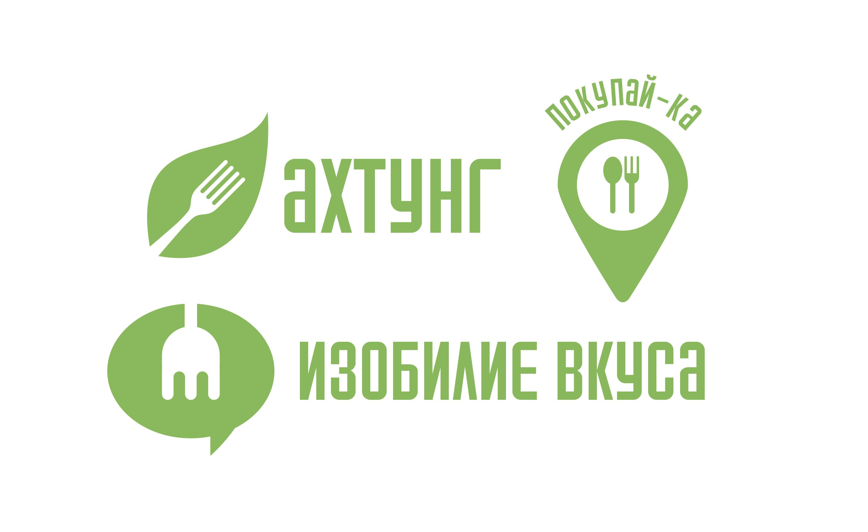 Нейминг + логотип фото f_66656ec3a8eddec6.jpg