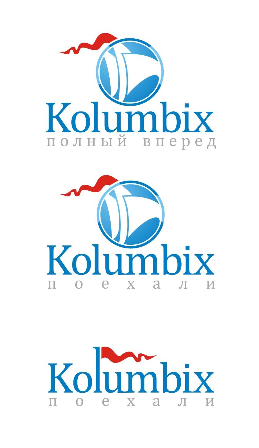 Создание логотипа для туристической фирмы Kolumbix фото f_4fb3dd28caefd.jpg