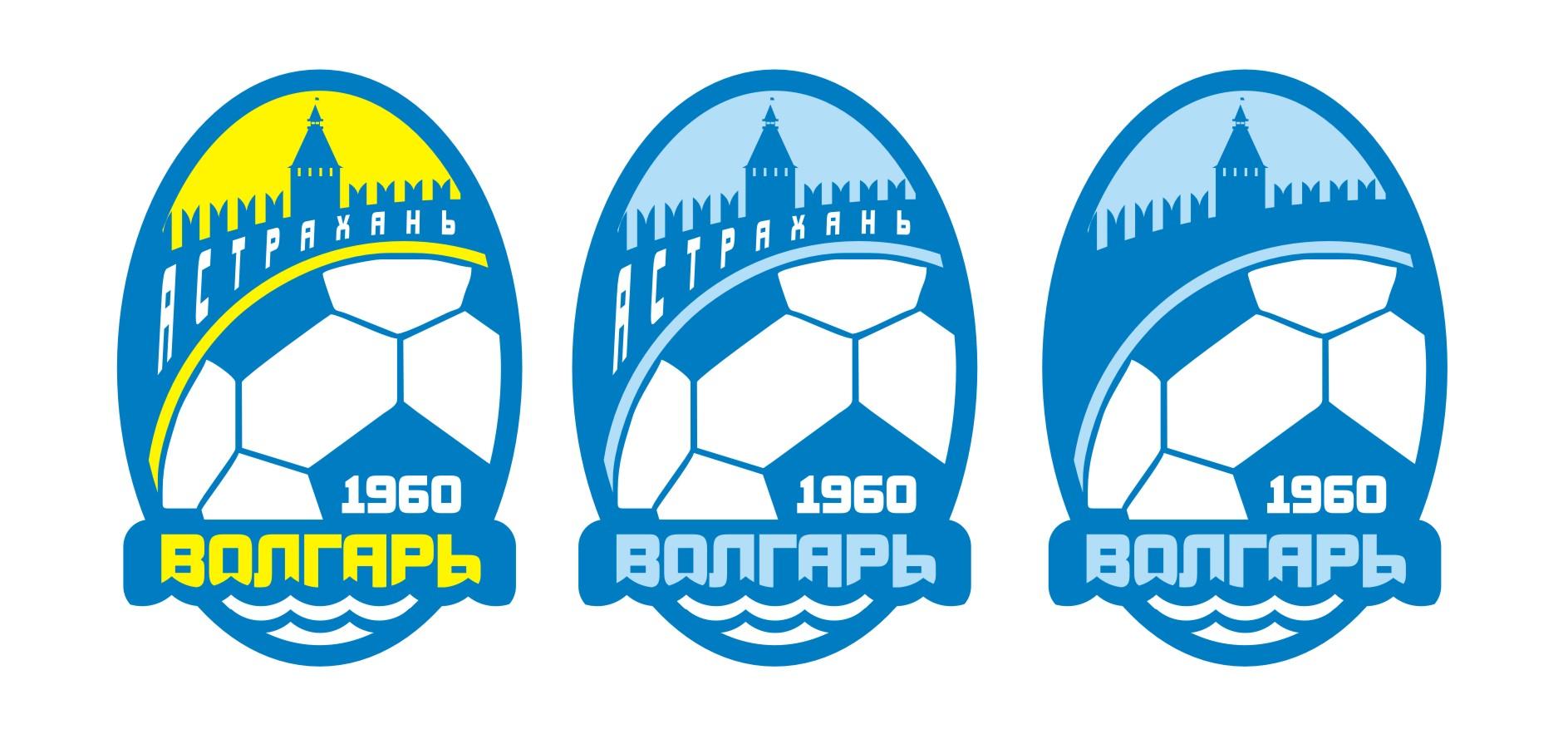 Разработка эмблемы футбольного клуба фото f_4fbf53ebec100.jpg