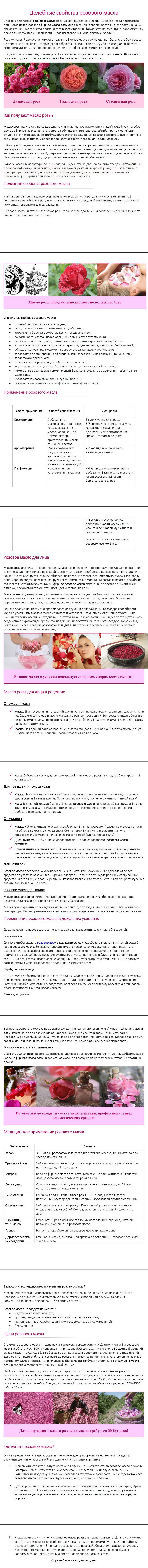 LSI-копирайтинг, LSI-статья