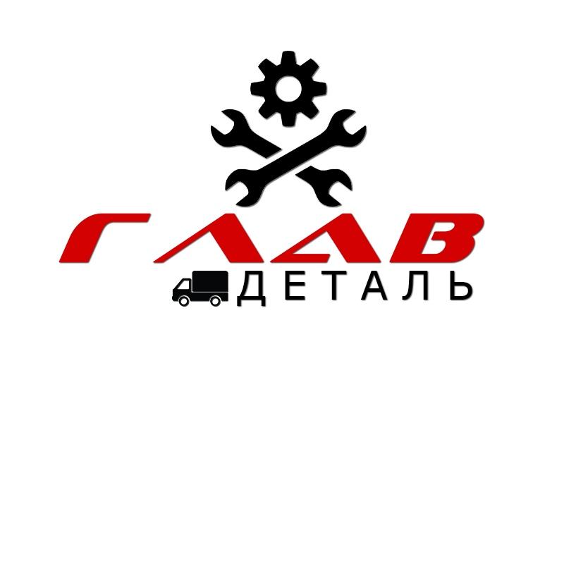 """Логотип компании """"Главдеталь"""" фото f_5625e8120602af49.jpg"""