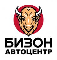 Автоцентр БИЗОН