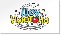 Анимация логотипа «Шоу Ньютона»
