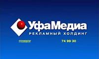 Перебивка для РХ «УфаМедиа»
