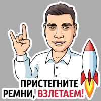 Стикер для Telegram