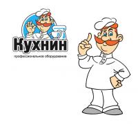 ИМ «Кухнин»