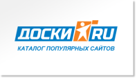 Каталог популярных сайтов TOП.ДОСКИ.РУ