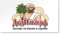 ДедИлья.рф