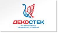 Гусь-Хрустальный Завод Декорированных Стеклоизделий «ДЕКОСТЕК»