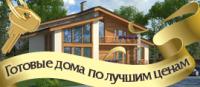 Баннер для сайта котеджного поселка «Яхромские горки-2»