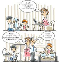 Комикс для «Mebekids.ru»