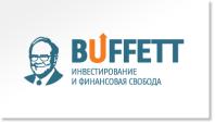 Логотип для сайта про инвестиции buffett.ru