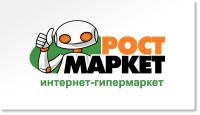 ИМ «РостМаркет»