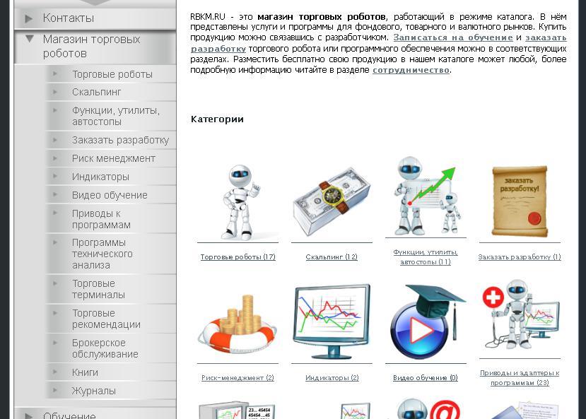 Joomla, модуль меню