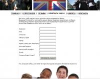 Сайт заказа видеокурсов английского.