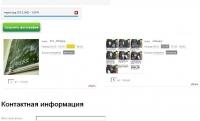 Самописный модуль для сайта фотопечати.