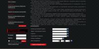 Joomla, умная регистрация, CB