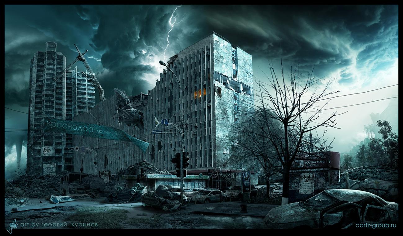 апокалипсис в моем городе