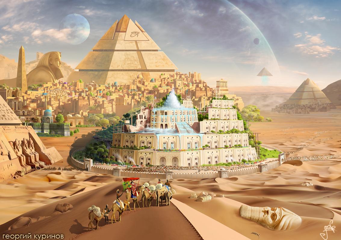 вавилонская башня (Египет)