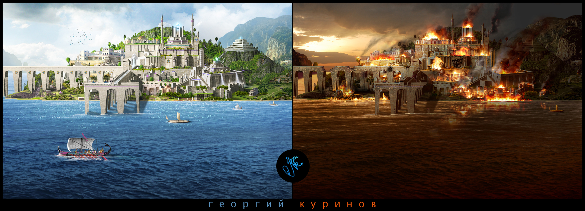Lords of Atlantis [Game Trailer] mattepaint к заставке 1