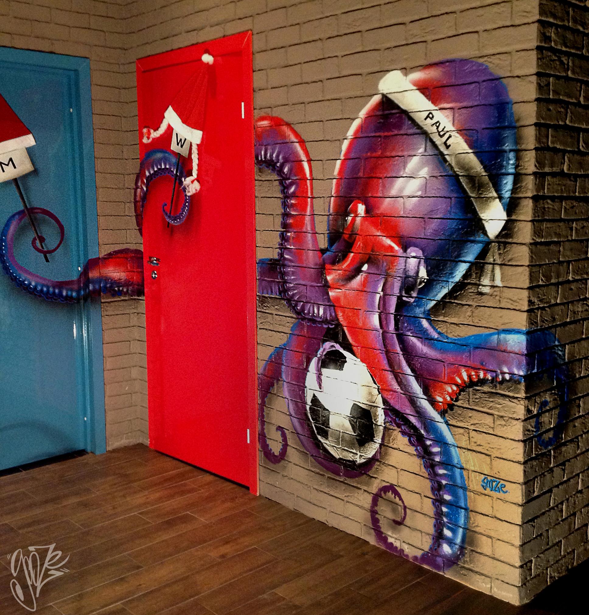 граффити в Краснодаре Осьминог