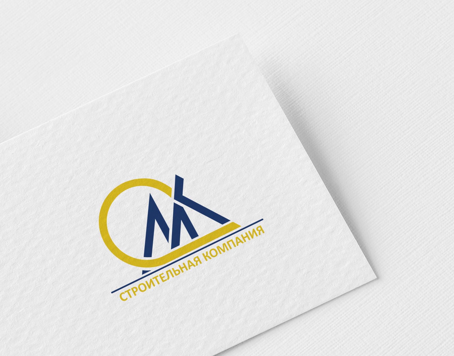 Разработка логотипа компании фото f_0945dd2e06725bcb.jpg