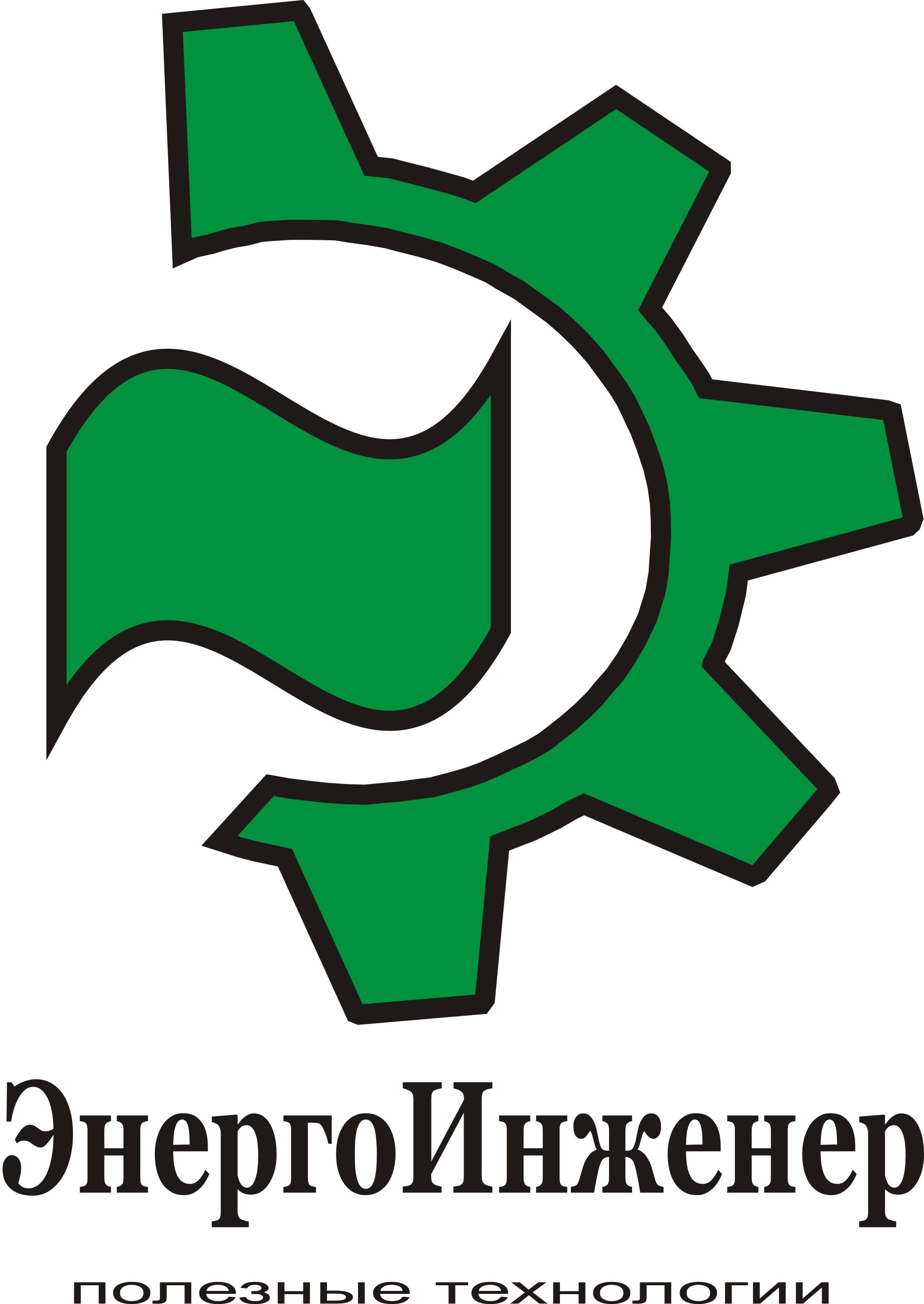 Логотип для инженерной компании фото f_24051e845de41f6b.jpg
