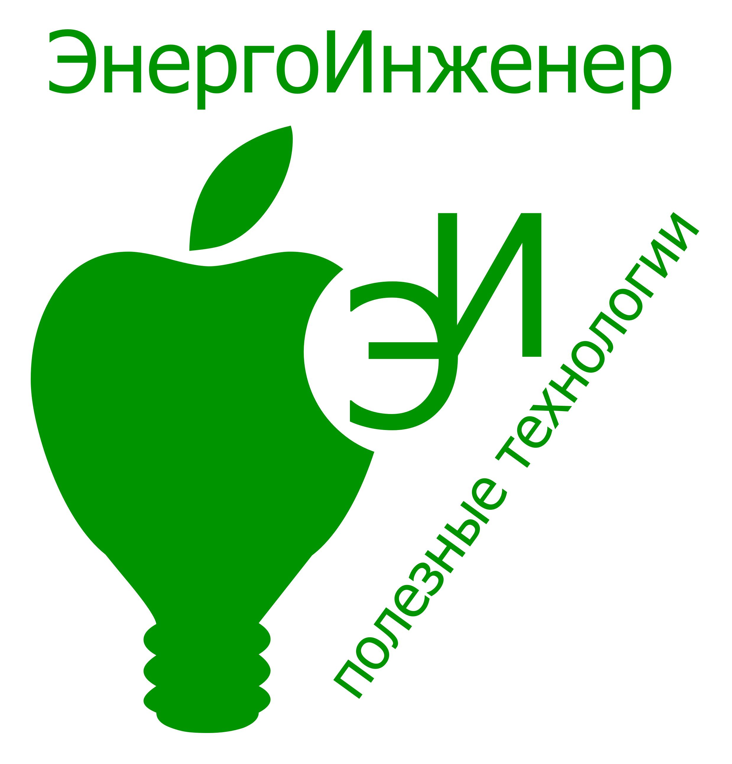 Логотип для инженерной компании фото f_27451cecd97b7169.png