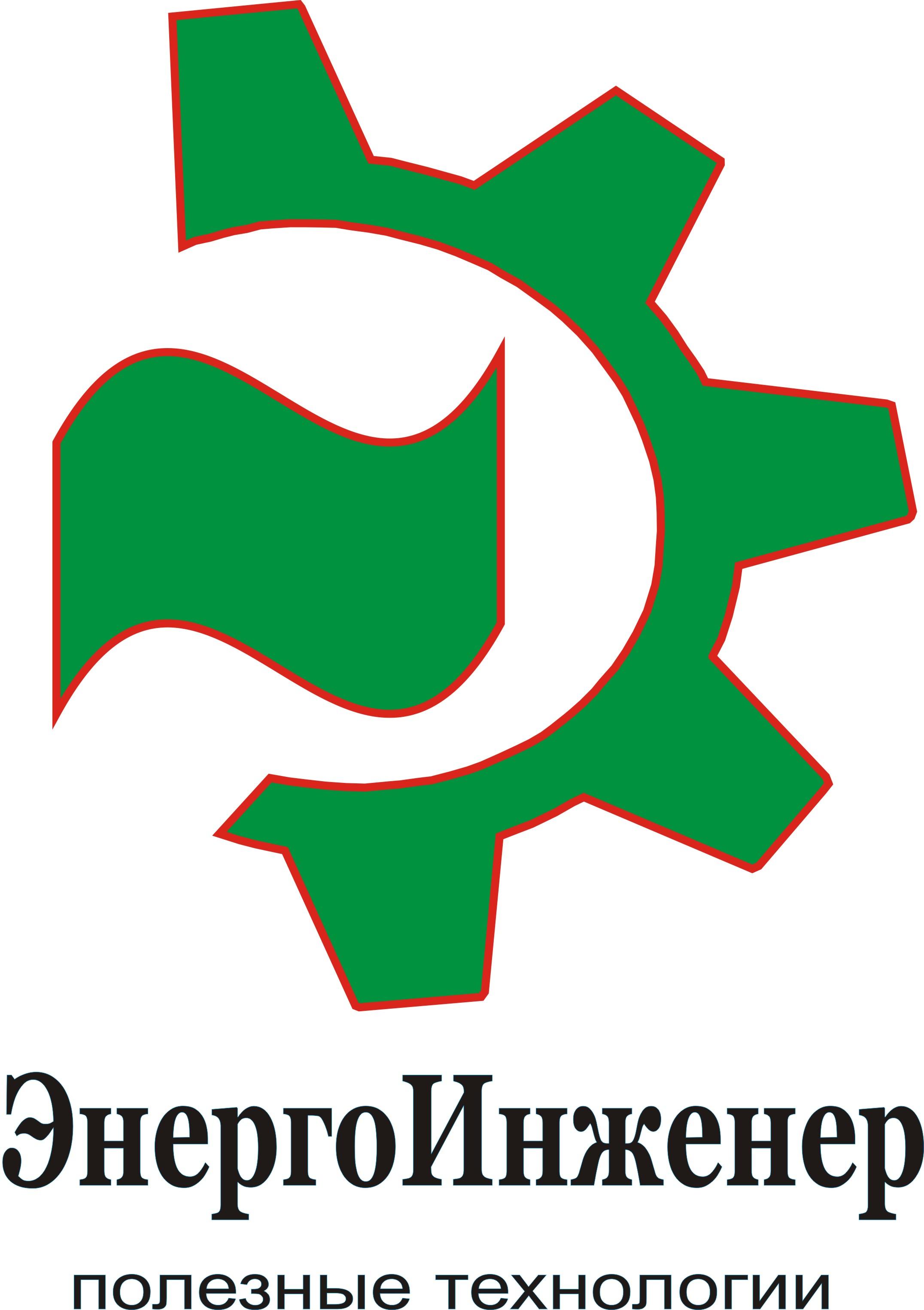 Логотип для инженерной компании фото f_80751e848ab5e91e.jpg