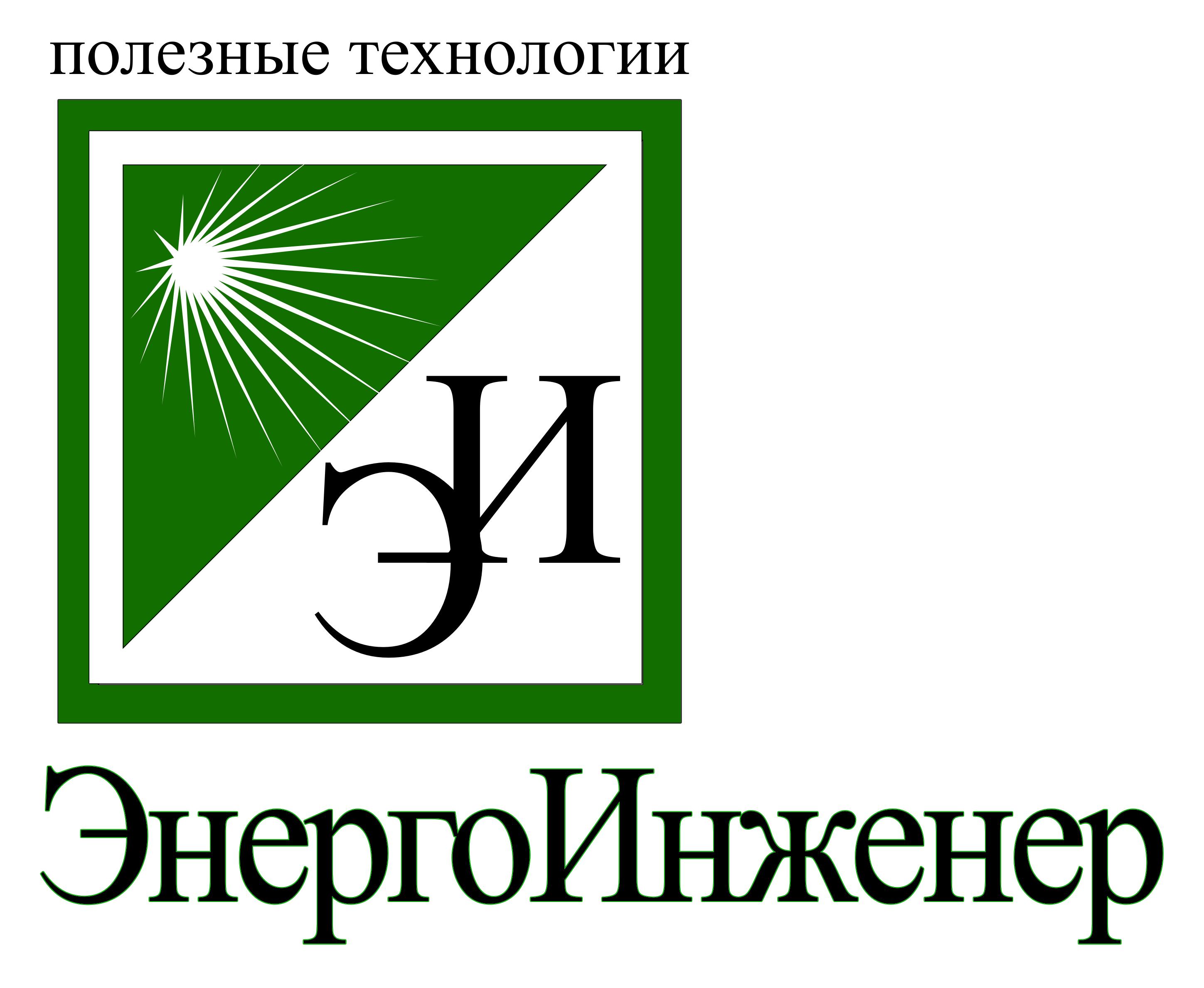Логотип для инженерной компании фото f_83051cdb6057d514.png