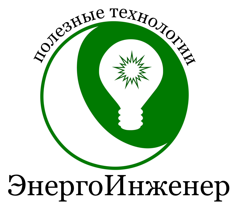 Логотип для инженерной компании фото f_90451cdc6f859bdf.png