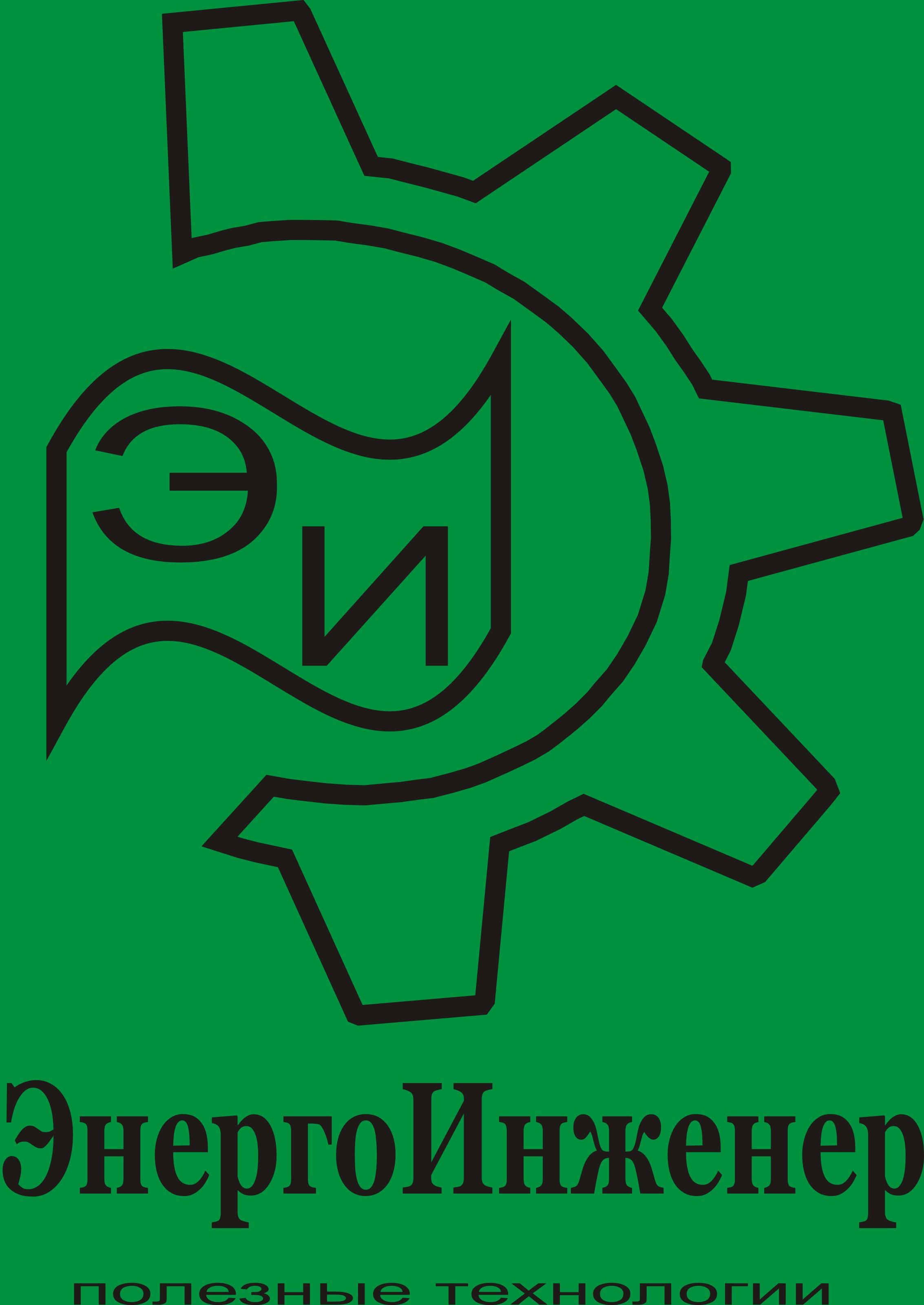 Логотип для инженерной компании фото f_91951e84249ab65e.jpg