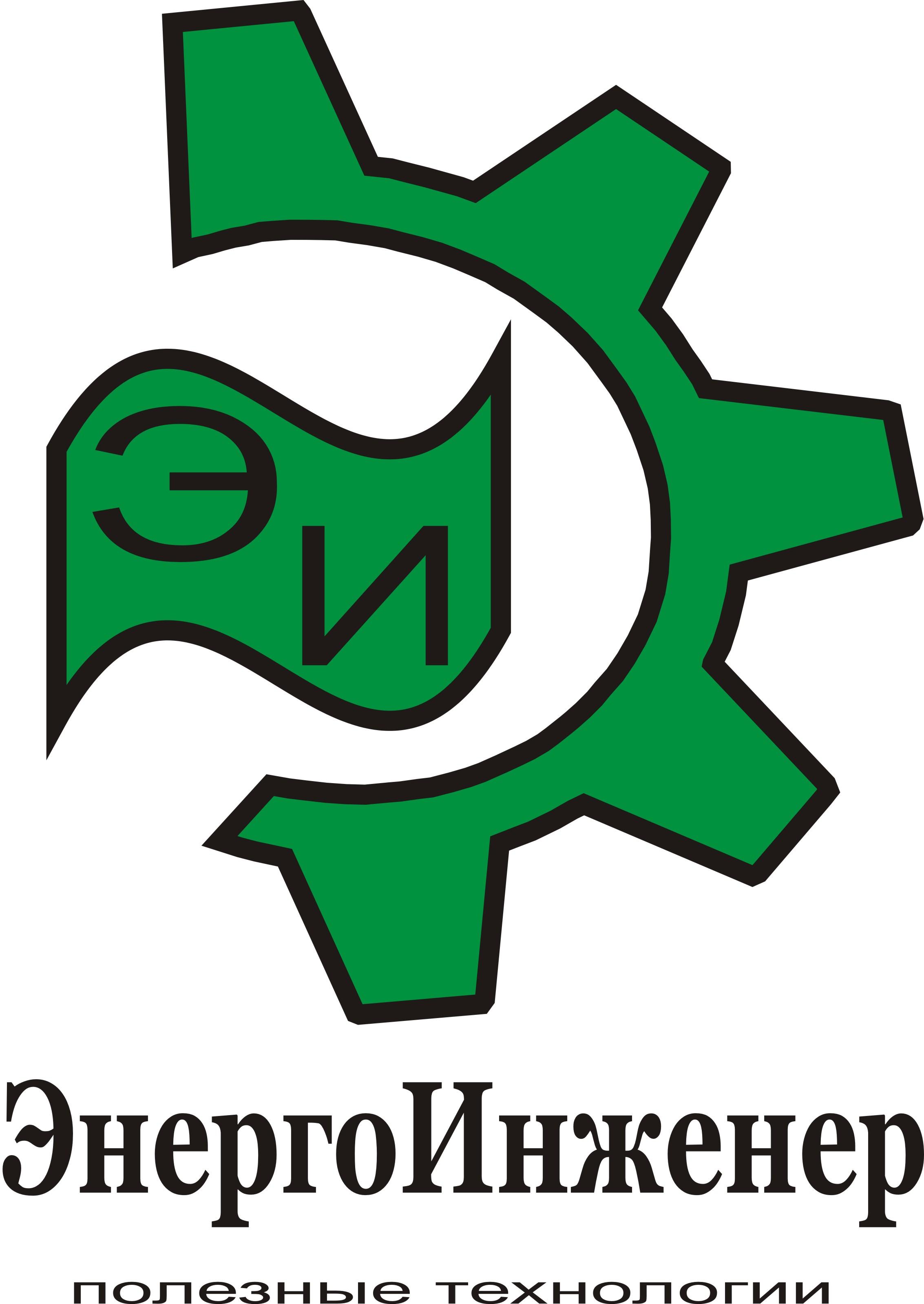 Логотип для инженерной компании фото f_92751e842383fab0.jpg