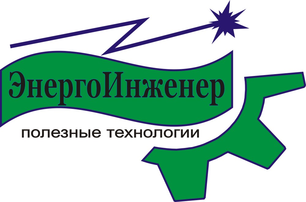 Логотип для инженерной компании фото f_99951e84cede137a.jpg