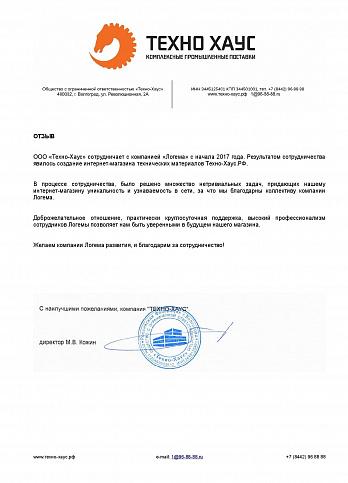 """ООО """"Техно-хаус"""""""