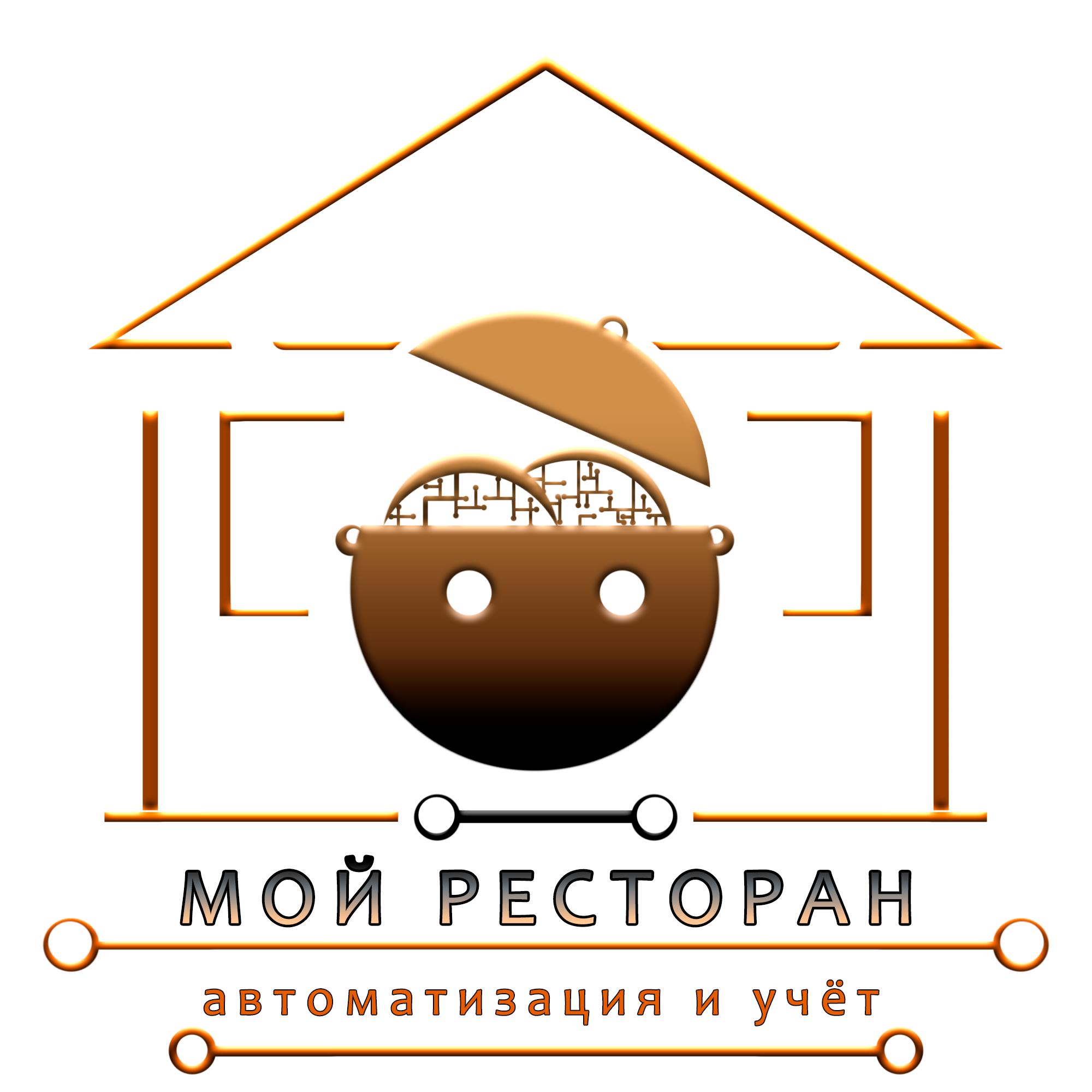 Разработать логотип и фавикон для IT- компании фото f_0275d542ab130d24.png